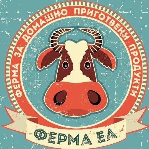 Ферма ЕА