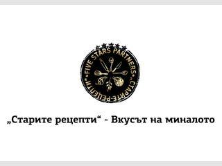 """ФАЙВ СТАРС ПАРТНЪРС"" ООД"