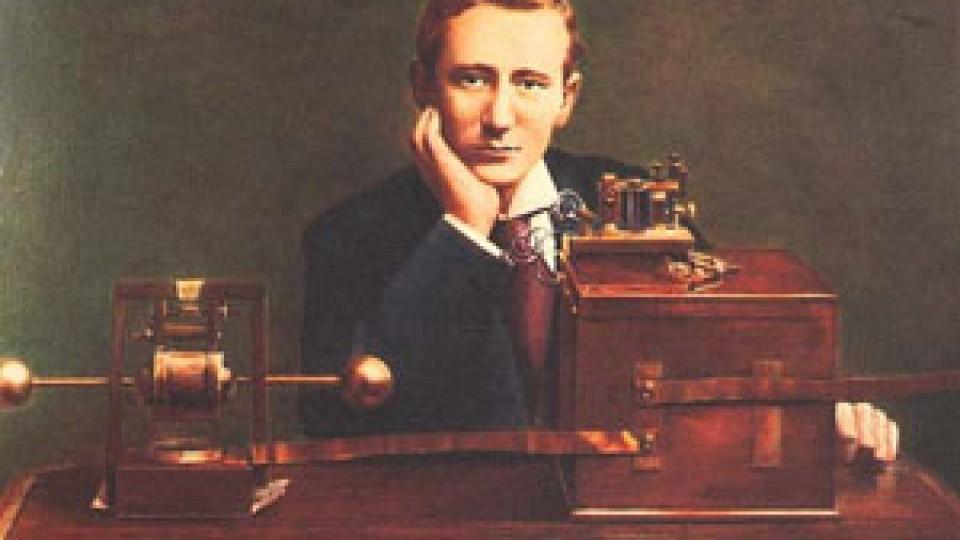 Новини - Първата международна радиовръзка - BonaFide.bg