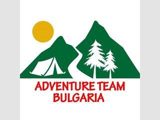Adventure Team Bulgaria